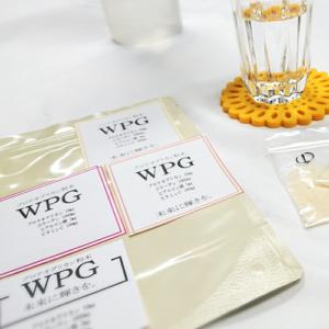 新商品「WPG」完成間近!