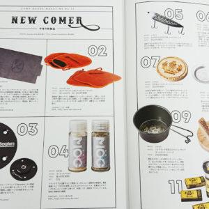 Camp goods magazine(キャンプ・グッズ・マガジン)に新商品としてMOG(ミリオンアウトドアガーリック)が紹介されました!